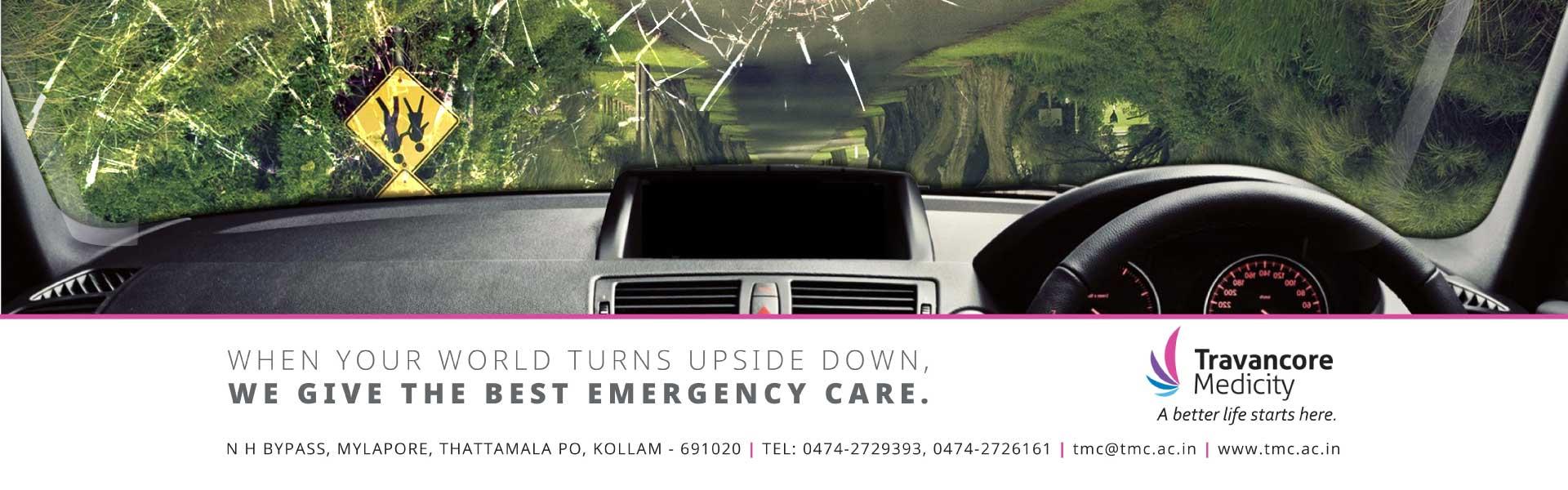 Emergency Care Banner | travancore Medicity